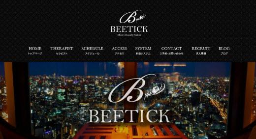 Bee Tick ビーティック