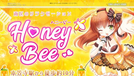 Honey Bee ハニービー